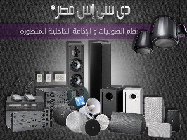 sound-system3.jpg